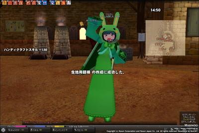 Mabinogi_2006_06_24_004