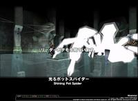Mabinogi_2006_08_19_005_3