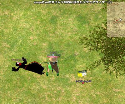 Mabinogi_2006_08_27_001
