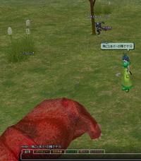Mabinogi_2006_10_02_002_1