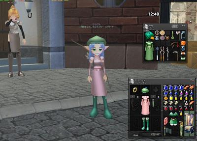 Mabinogi_2007_02_13_001