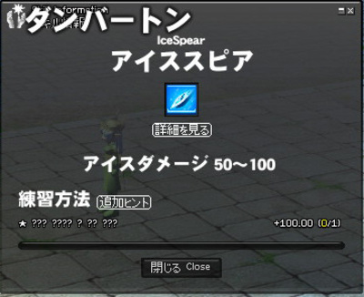 Mabinogi_2007_02_13_002