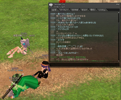 Mabinogi_2007_02_21_004_1