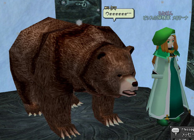 Mabinogi_2007_07_07_003